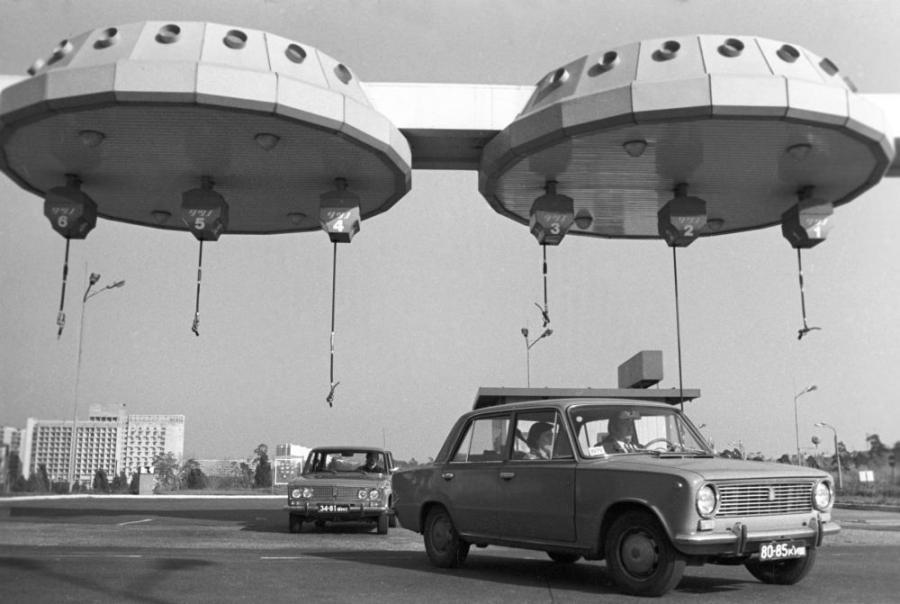 Газовая заправка, Киев, УССР, 1979 год