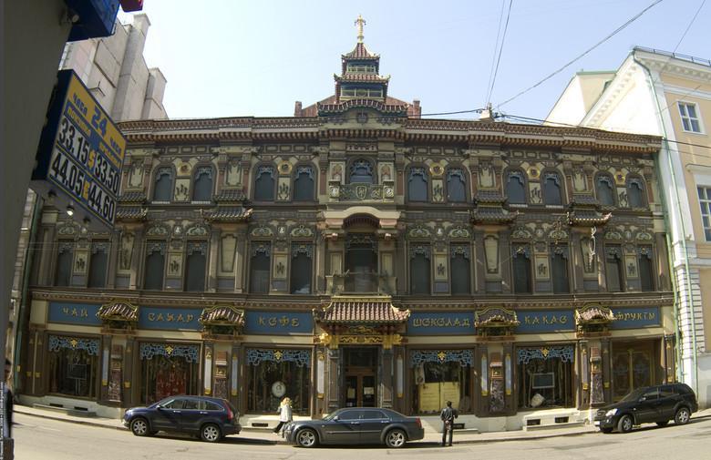 "Shop ""Tea and coffee"" on Myasnitskaya street Translated by «Yandex.Translator»"