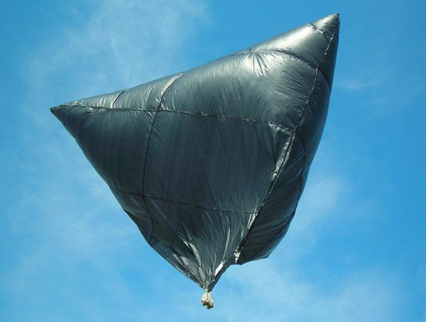 Солнечный шар (10 футов)