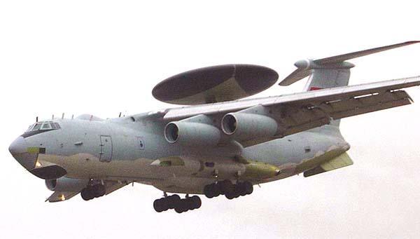 Китайский АВАКС KJ-2000